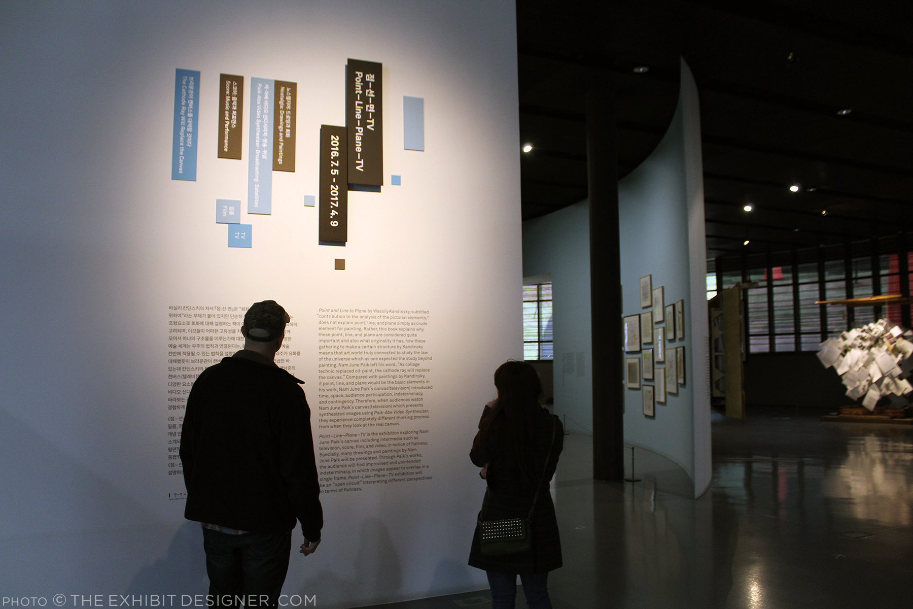theexhibitdesigner_NamJunePaikCenter-exhibits1