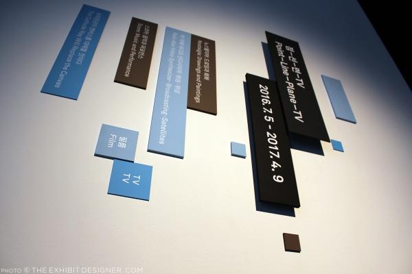 theexhibitdesigner_NamJunePaikCenter-exhibits2.jpg