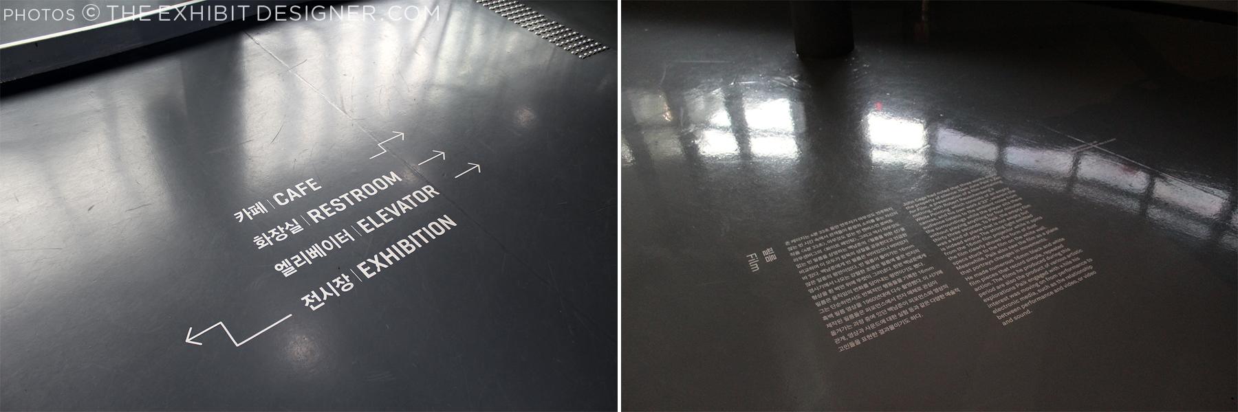theexhibitdesigner_NamJunePaikCenter-exhibits5