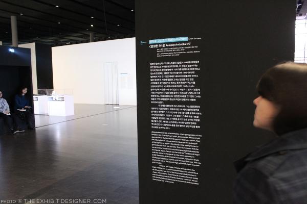 theexhibitdesigner_NamJunePaikCenter-exhibits7